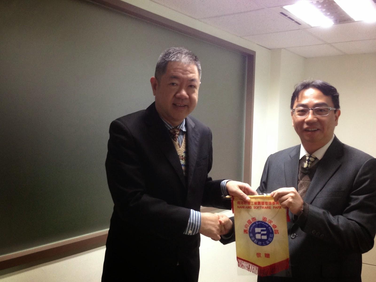 上海人民政府參事室參訪團
