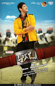 Mahesh Babu Aagadu wallpapers-thumbnail-16