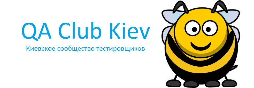 Events QA Club Kiev