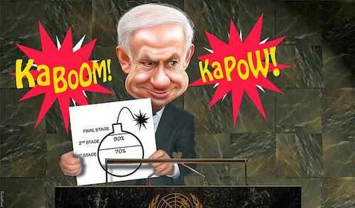 Israel Blows Up Peace Talks Again: Who needs 'peace talks' when you can get whatever you want by taking whatever you want?