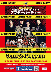 Fire Ball15周年スペシャルライブ After Party
