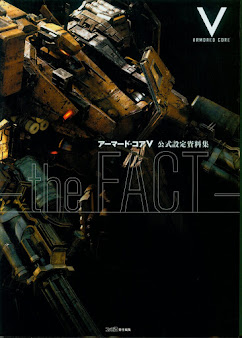 #2 Armored Core Wallpaper