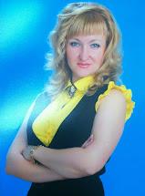 Автор блога Данильченко Оксана Александровна