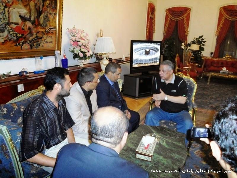 وزير التربية والتعليم , الحسينى محمد , الخوجة , المعلمين , التعليم