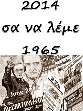 1965-2014