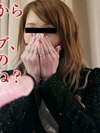 JAV Uncensored 151009_995 Reiko Tokuyama