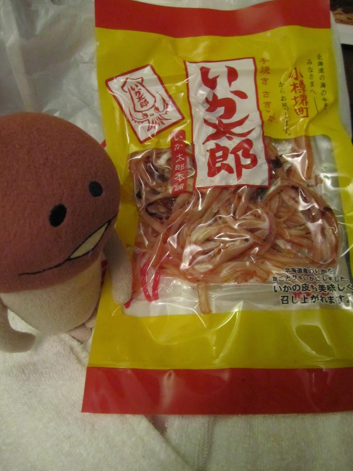 Ika Taro roasted shredded squid