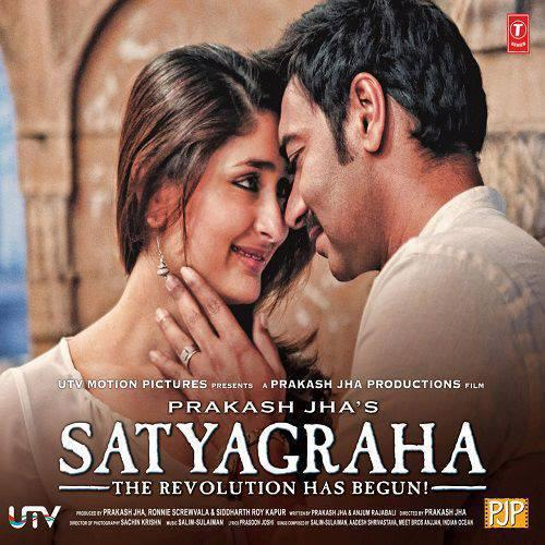 Latest Satyagraha Poster Featuring Ajay Devgan and Kareena Kapoor