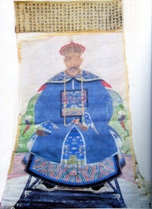 Guan Yuen Hui (官云辉公1699-1775), my great great grandfather