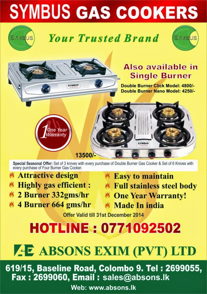 Symbus Gas Cookers - Special offer for the Season.