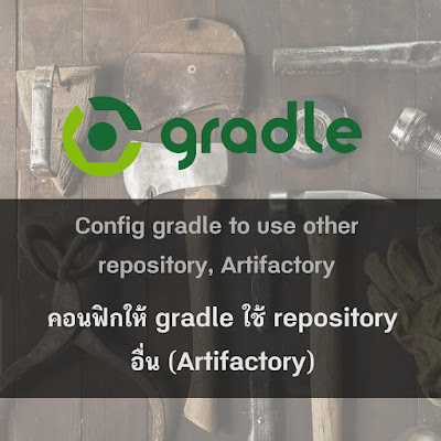 gradle using other/local repository