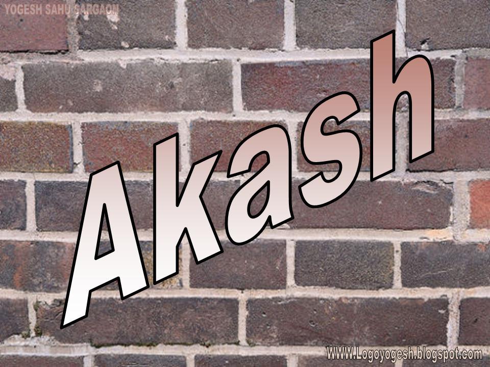 logo and name wallpaper akash logo