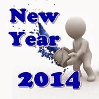 Kartu+Tahun+Baru+2014.jpg