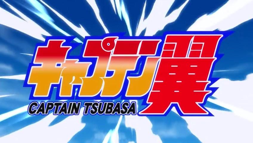 Capitan Tsubasa (2018) EP03 @ EP07