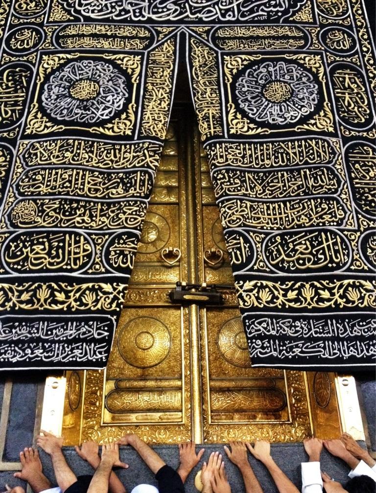 dr zakir naik fans official kaaba hd wallpapers