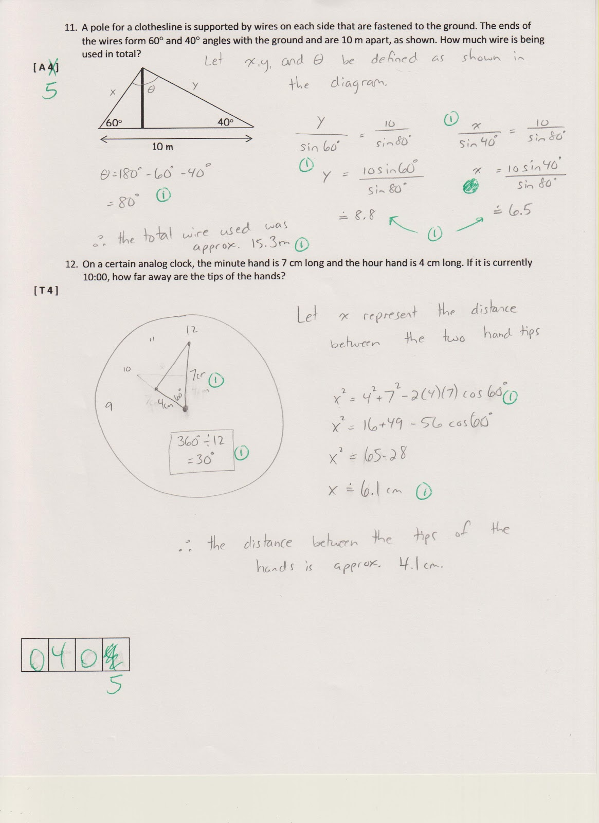 mid unit test graded assignment Grade 5 math practice test  math grade 5 page 1 math—sessions 1, 2, and 3  use the expression and unit grid below to answer the question.