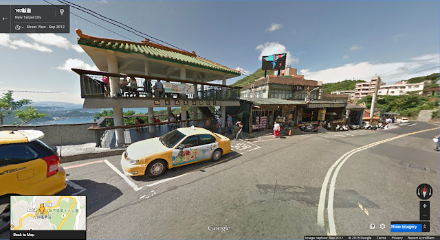 How to get to JiuFen (九份)
