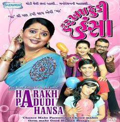 Harakh Padudi Hansa Gujarati Natak