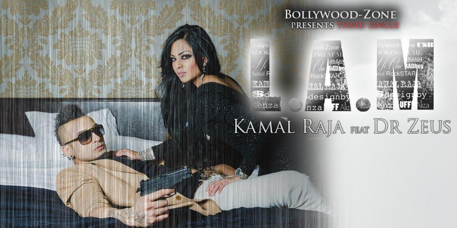 Kamal Raja Photos Free Download