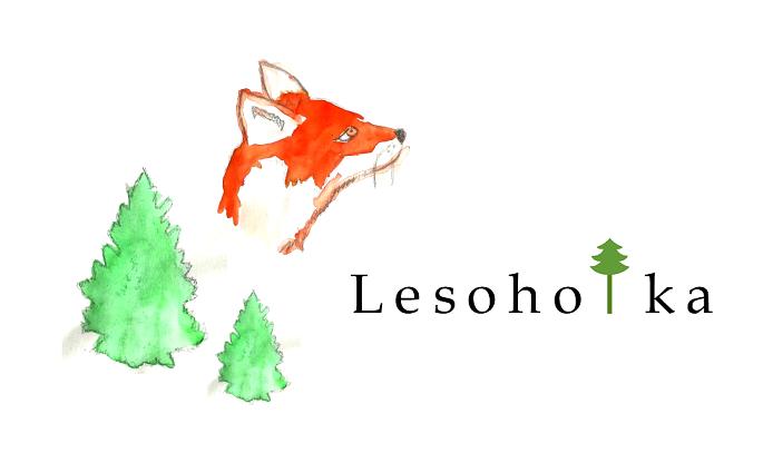 Lesoholka