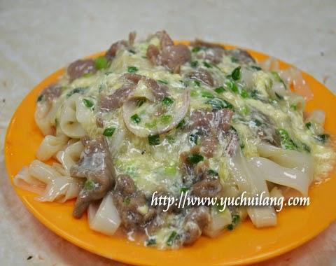 Ho Fan Daging Lembu