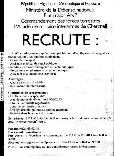 اعلان مسابقة توظيف بقيادة القوات البرية الأكاديمية العسكرية لمختلف الأسلحة شرشال 2013 04