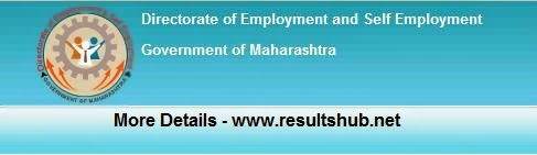 Maharashtra Rozgar Recruitment 2014