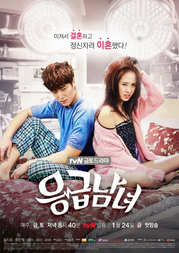 "Sinopsis Drama Korea ""Emergency Man and Woman / Emergency Couple"" Lengkap"