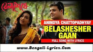 Belashesher Gaan lyrics from bengali movie Belasheshe (2015)