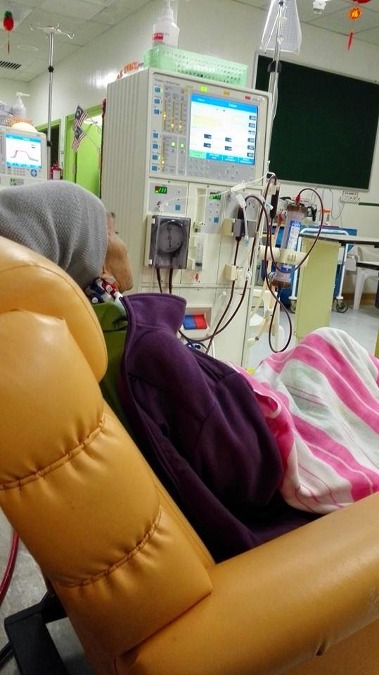Unit Hemodialisis Hospital Sarikei