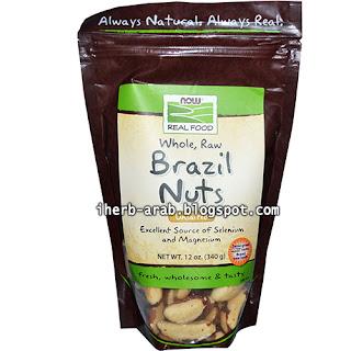 مكسرات جوز برازيلي عضوي