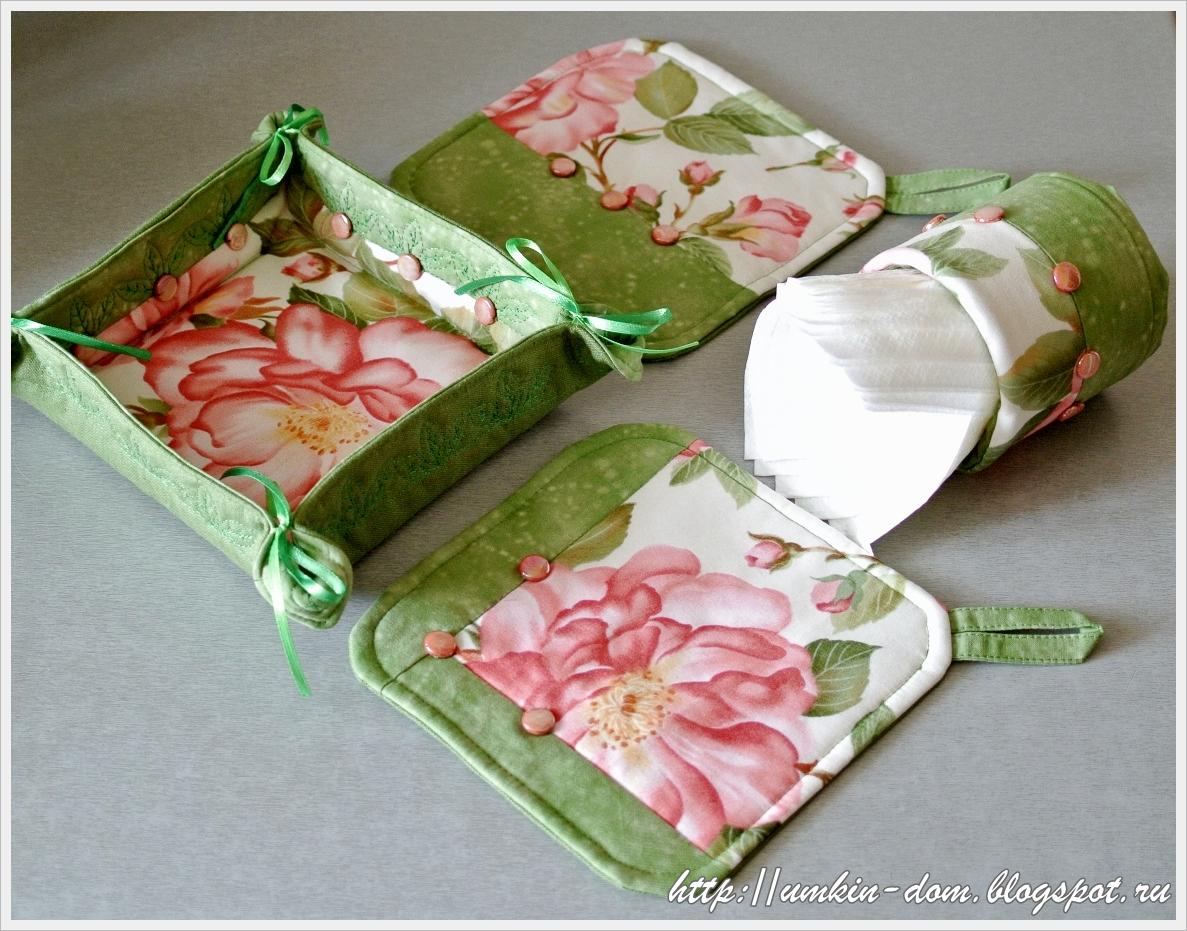 Кухонный текстильный набор