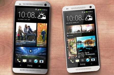 HTC One Mini Will Launch In June