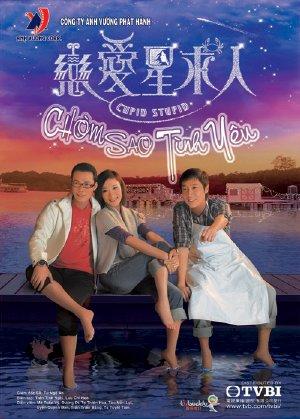 Chòm Sao Tình Yêu - Cupid Stupid (2010) - FFVN - (20/20)