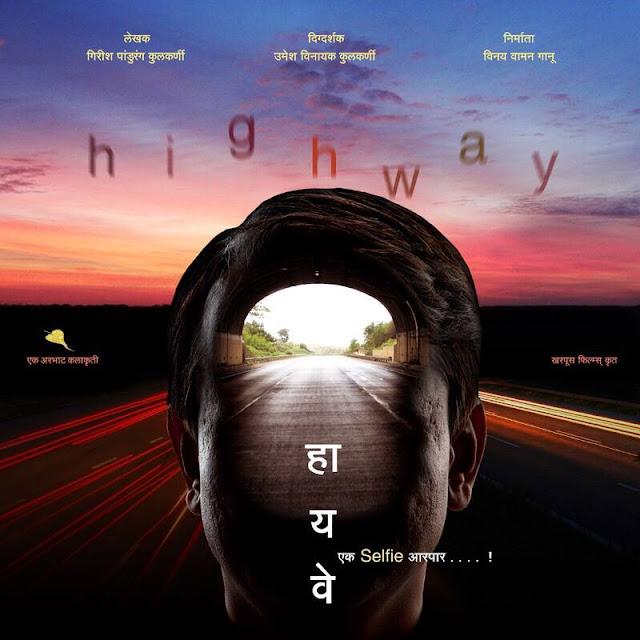 Highway - Ek Selfie Aarpaar (2015)