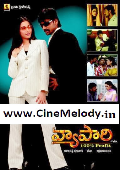 Viyabari   Telugu Mp3 Songs Free  Download  2009