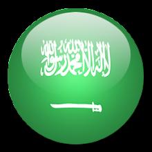 العربيةMEINEKE IN SAUDI,QATAR,UAE