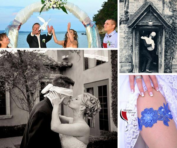 интересни сватбени традиции и техните истории
