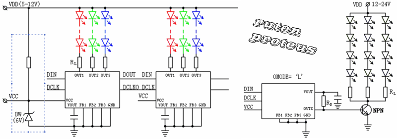 輸出驅動選擇,( 內部與外掛恆壓驅動 ) 電路示意圖