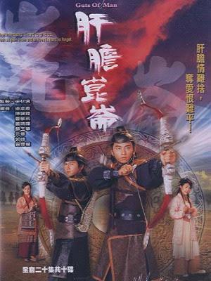 phim Song Hùng Gan Dạ - Guts Of Man