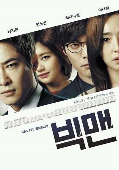 Kẻ Thế Mạng Hàn Quốc