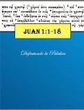 Juan: El Evangelio de la Vida Tomo #1.