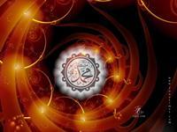 Nama-Nama Anak Nabi Muhammad SAW