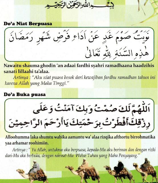 Bacaan Doa Niat Puasa Ramadhan Lafaz Tulisan Arab dan Artinya