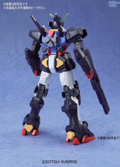 Beginning D Gundam