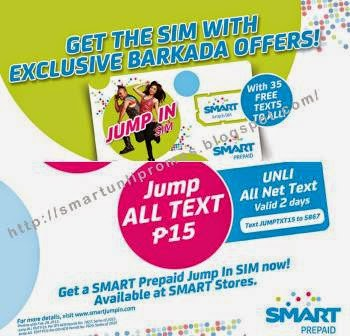 SMART 1 Day Unlimited Text to All Network