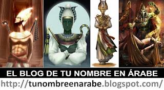 Osiris: diseños para tautjaes