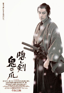 Watch The Hidden Blade (Kakushi ken oni no tsume) (2004) movie free online