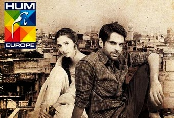 Sadqay Tumhare Episode 3 on Hum Tv in High Quality 24th October 2014