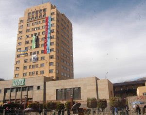 UMSA Bolivia